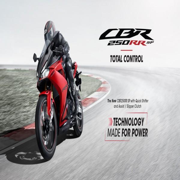 Honda New CBR 250 RR