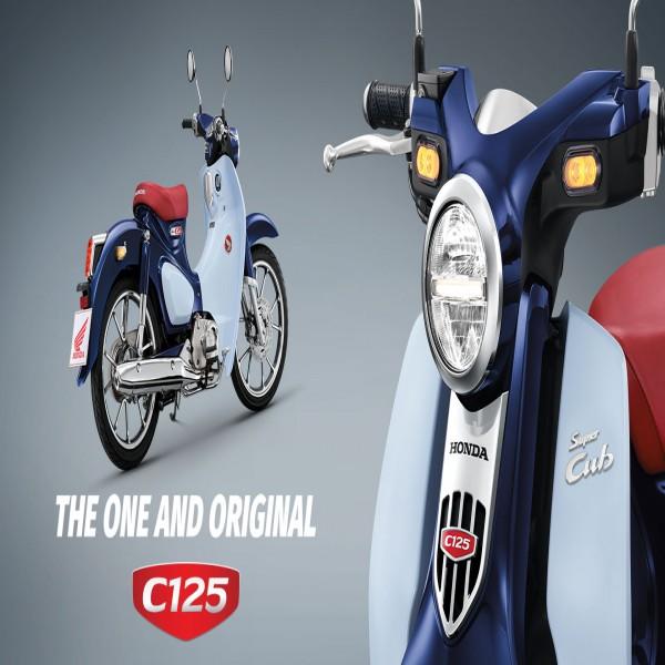 Honda Cub C125